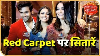 ITA Awards 2018 : Watch Who Wore What For The Red Carpet | Saas Bahu Aur Saazish