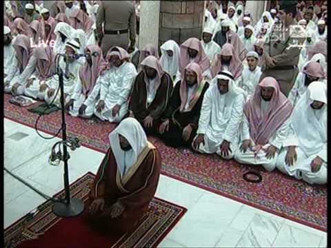 (The Eclipse Prayer) & Khutbah: Mekkah 1431 - صلاة الخسوف من مكة 1431