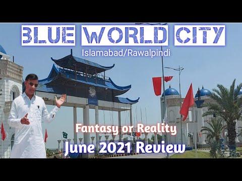 Blue World City | News | Developments | Streets | Jun 2021 Review | QJM TV