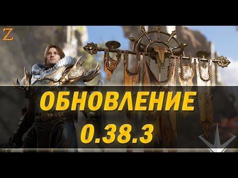 видео: paragon - ОБНОВЛЕНИЕ 0.38.3! РЕБАЛАНС ГЕРОЕВ! НЕРФ АВРОРЫ, КАМНЯ ГРОМИЛЫ! ПЕРЕДЕЛКА КАРТ! ЗНАМЕНА!