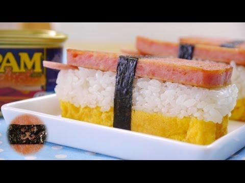 Spam Sushi Musubi Recipe (just a little bit kawaii) ちょっとだけかわいい スパムむすび スパムにぎり