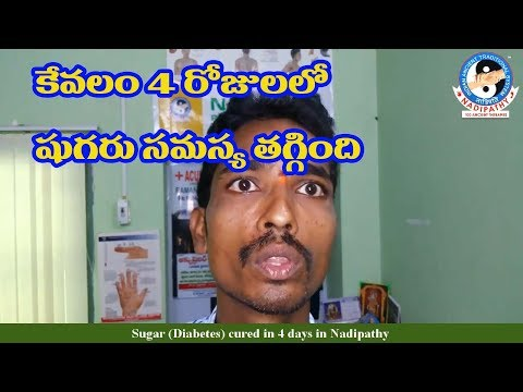 sugar-(diabetes)-cured-in-4-days-in---nadipathy