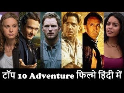 Top 10 Hollywood Adventure Movies In Hindi | Top 10 Hollywood Adventure Movies In Hindi | F.H.D