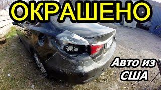Авто из США - Mazda 6 Ремонт в Украине! Днепр!