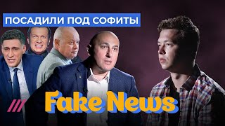 Пропаганда об «интервью» Протасевича и встрече Лукашенко с Путиным