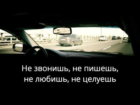 Ирина Дубцова - Не целуешь (я уеду на такси) - Караоке BACH