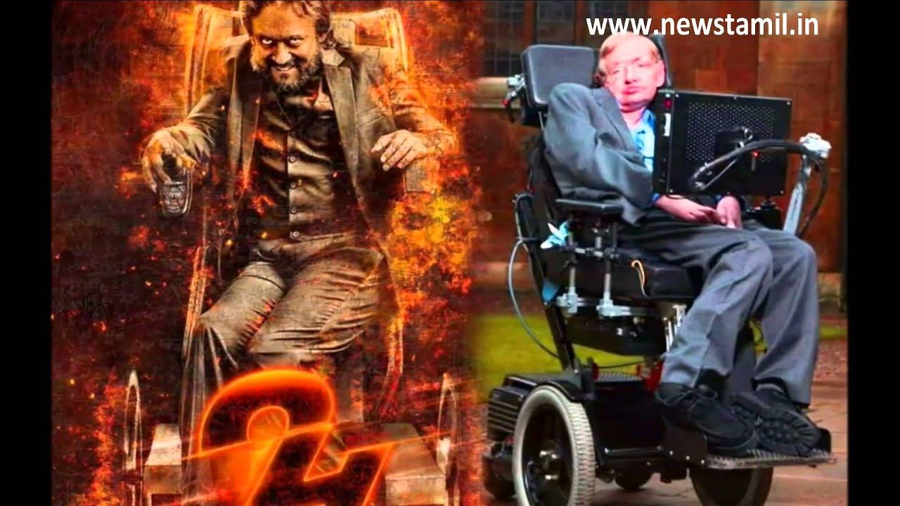 All About Surya Only About Surya 24 The Movie: Suriya's 24 Movie New Look Revealed