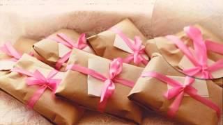 لأجل الهدايا