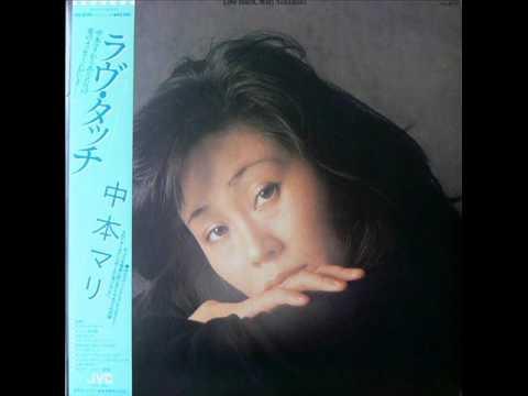 中本マリ Love Touch 03 ANTONIO'S SONG - YouTube