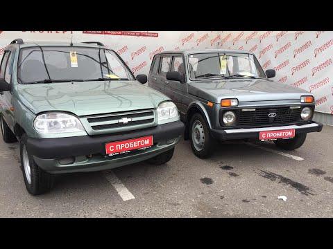 200 000 рублей: Лада Нива или Chevrolet Niva???