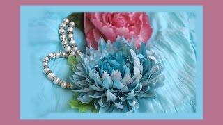 Цветы из ткани своими руками . Хризантема из ткани своими руками!(Цветы из ткани. Как сделать цветок из ткани своими руками? Поделюсь. Хризантема