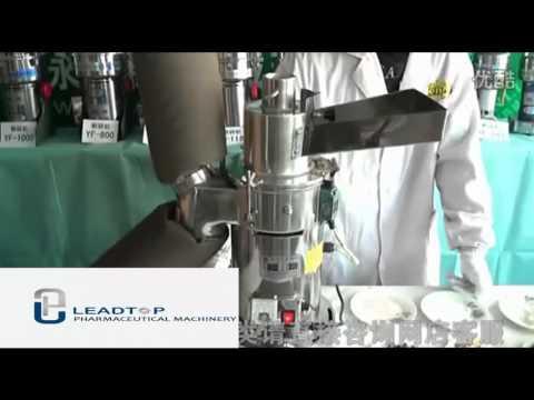YF3 1 Mini Herbal Pulverizing Machine