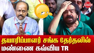 Murali Ramaswamy wins TFPC election defeating T Rajendar and PL Thenappan Tamil cinema news