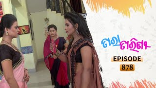 Tara Tarini | Full Ep 878 | 25th Nov 2020 | Odia Serial - TarangTV