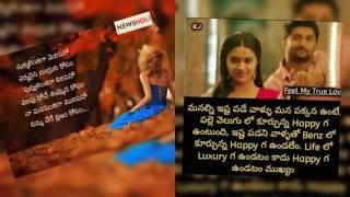 Nenu local movie yekkada yekkada female sad song (from Santosh kasturi)