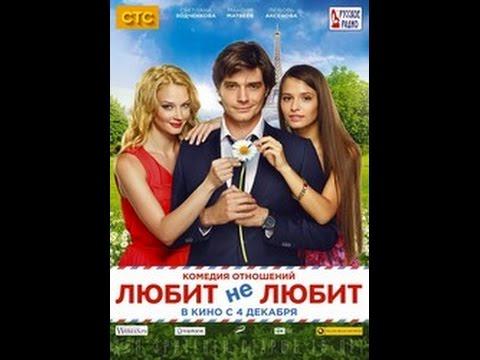 Волети, не волети (2014) - руски филм са преводом