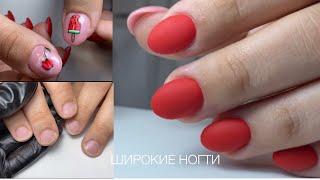 ФОРМА ногтей для ШИРОКОЙ НОГТЕВОЙ пластины летний дизайн рисуем фрукты