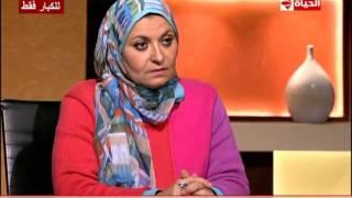 """بوضوح - عمرو الليثي... سيدة تسال """" انا عندي تشنج مهبلي وعايزه اعرف مدة العلاج """""""