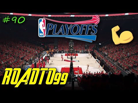 UNA SECOND UNIT COI CONTRO... - NBA2K18 #ROADTO99 #90 - [ITA PS4]