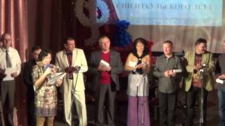 Гала-концерт Тюменцево