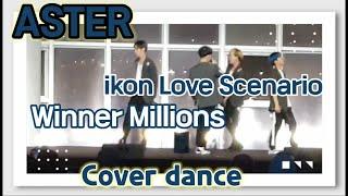 아이콘ㅡ사랑을했다 iKON – 'Love Scenario'WINNER (위너) - 'MILLIONS' Ast…