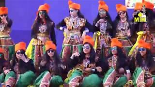 Kachi Keri Ne Angur Kala - Annual Function 2018 - M.I.High School - Motavarachha