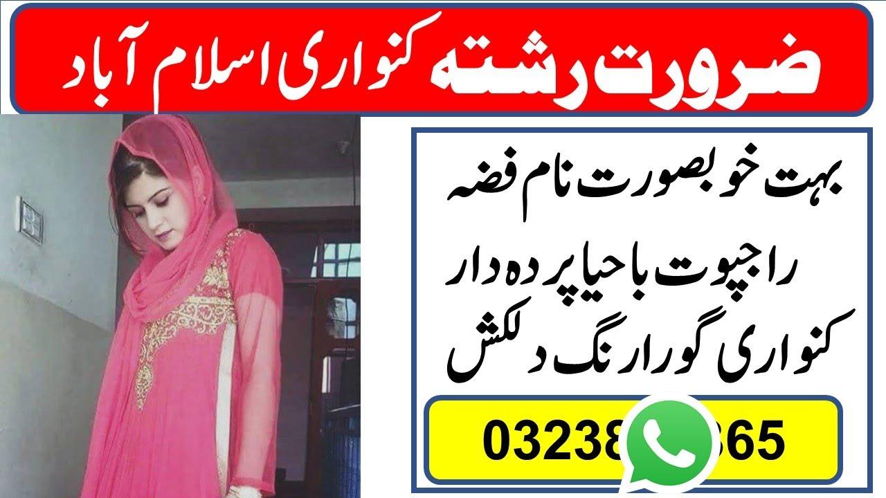 Rishta in islamabad and rawalpindi