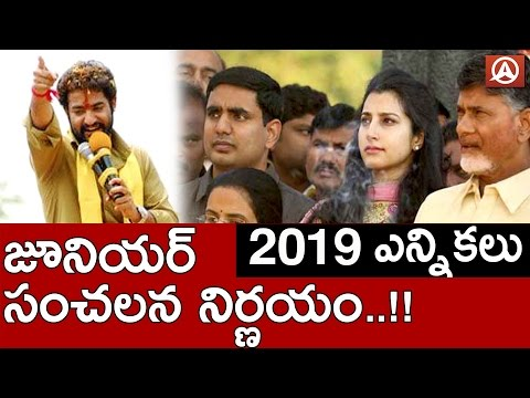 Jr NTR is NOT campaigning for TDP in 2019 elections | Political News | Namaste