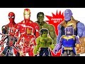 Marvel Avengers Infinity War Minimates Thanos & Iron Man, Spider Man, Hulk Toys Play