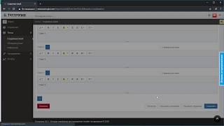 Бесплатный конструктор онлайн тестов. Создание вопросов