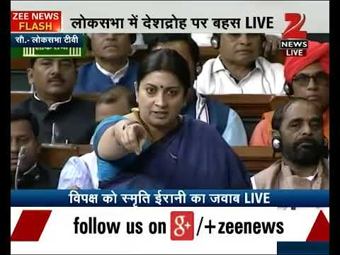 Smriti Irani's Speech in Parliament on helping children of poor section of society
