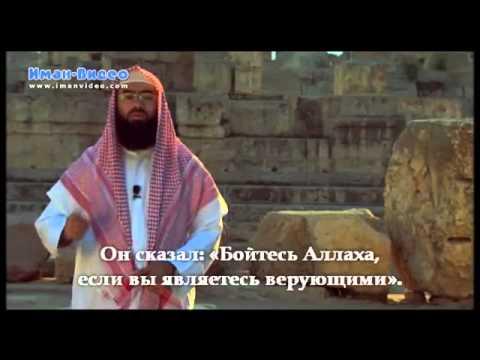 Кем является пророк иса для мусульман