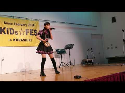 2020.2.23 KIDS☆FES Vol.12 より #たまテレホール #KIDSFES12 #4K 原曲歌手:AKB48.