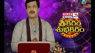 Srikaram Subhakaram - Episode 1723 - April 17, 2017 - Best Scene