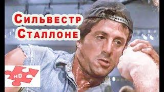 Изо Всех Сил - трейлер  1987 / Сильвестр Сталлоне