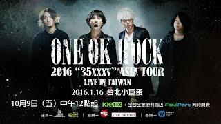 "2016/01/16 ONE OK ROCK ""35xxxv"" ASIA TOUR亞洲巡迴演唱會 - LIVE IN TAIWAN台灣站@台北小巨蛋"