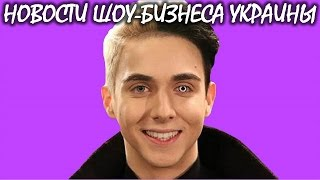 MELOVIN высказался в сторону Джамалы и O.Torvald. Новости шоу-бизнеса Украины.