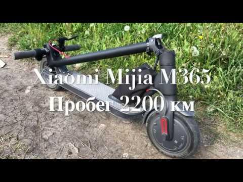 Электросамокат Xiaomi Mijia M365 после пробега 2200 км за 1.5 года