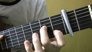 Cours de guitare - Jacques Dutronc : J