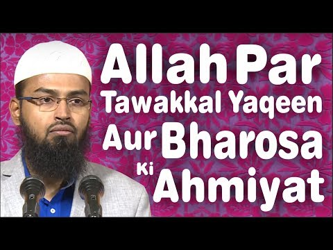 Allah Par Tawakal Yaqeen Aur Bharosa Ki Ahmiyat Aur Fazilat - Trust in Allah By Adv. Faiz Syed