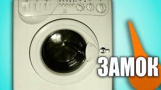 видео Не закрывается дверца на стиральной машине indesit