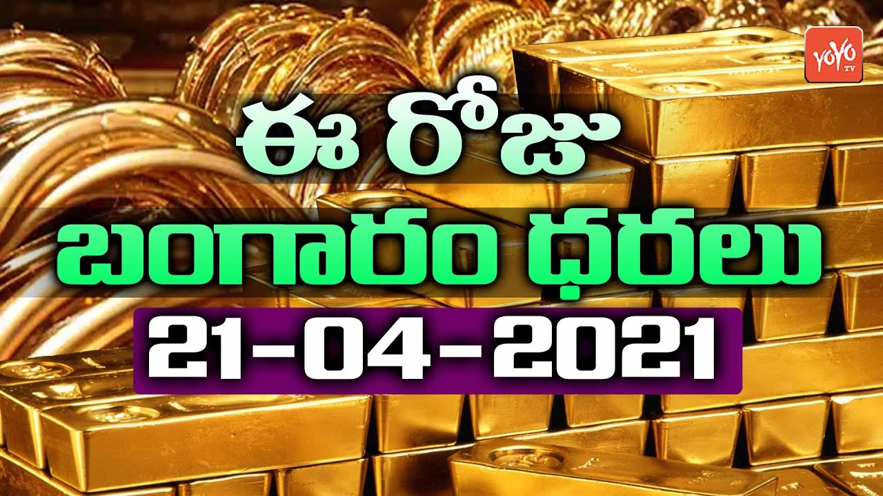 Today Gold Price In India 21 04 2021
