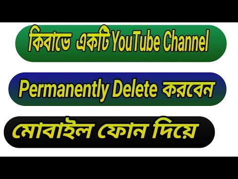 How To Delete youtube channel| How To delete youtube account Permanently Delete || SaTrickBD