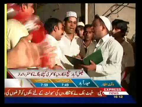 Express News Faisalabad - Sakhawat Naz perform in Ramzan at Sehri Time