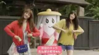 Nozomi Sasaki Lotte Fit's Compilation