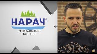 ТРАНСФОРМАЦИЯ-2. Выпуск 4