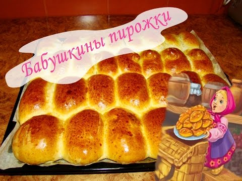 Бабушкины пирожки с начинкой из солёных огурцов (очень вкусные) без регистрации и смс