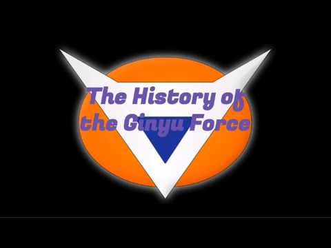 The History Of The Ginyu Force Youtube