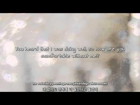 N-Train- 울면서 울어 (One Last Cry) lyrics [Eng. | Rom. | Han.]