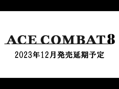[GeForce] ACECOMBAT8 - NVIDIA ShadowPlay [GTX 1060 6G]